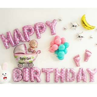 Birthday Balloon Party Set (Baby Girl) out of stock