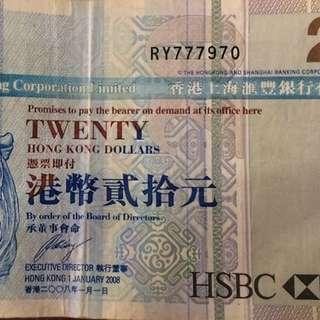 HKD20 RY777970