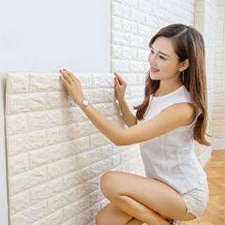 3D Wall Paper White 77cm x 70cm