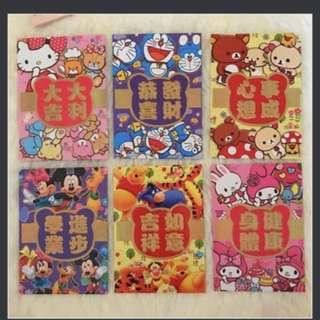 Cartoon Red Packet (Mix n' match design)