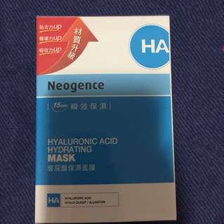 Neogence Hyaluronic Acid Hydrating Mask