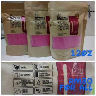 EBM storage bag (12oz)