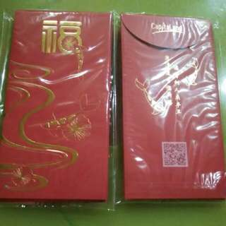 Ang Bao /Red Packet From Capital Land