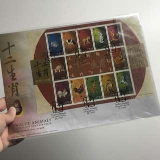 2011年 十二生肖郵票小型張