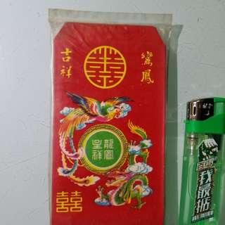 30-50年前利是封,估計有20個,老香港懷舊物品古董珍藏