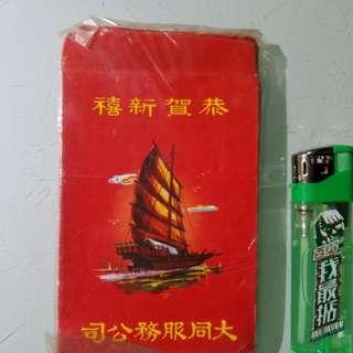 30-40年前利是封,估計有20個,老香港懷舊物品古董珍藏