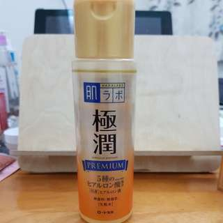 肌研濃極潤化妝水