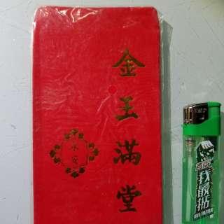30-50年前利是封,估計有10個,老香港懷舊物品古董珍藏