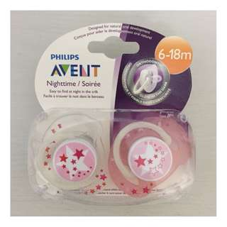 Brand New Avent 6-18m Pacifier 2pcs - Night time design