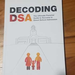 Decoding DSA