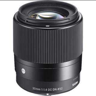 Sigma 30mm f/1.4 DC DN Contemporary for Sony and M4/3