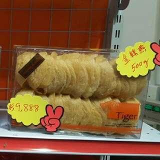 金絲燕(500克)