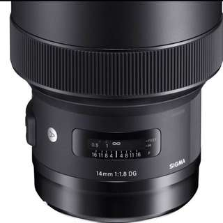 Sigma 14mm f/1.8 DG HSM Art Lens for Canon and Nikon