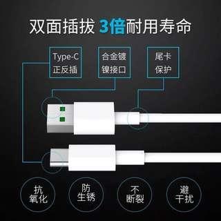 ORICO 5A (2Pcs) Type C 充電數據線(1m+0.5m)