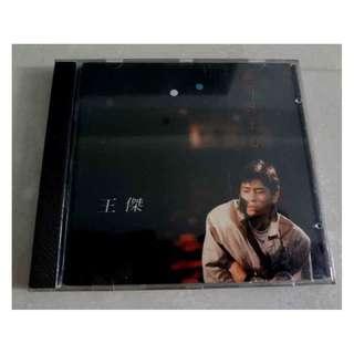 Dave Wang Jie 王傑 1989 CD 誰明浪子心
