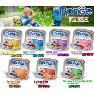 Monge Pate with Chunkies Dog Food 100g (32 pcs)