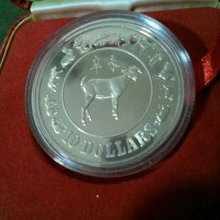 1991 $10 Silver Proof Coin (Goat)