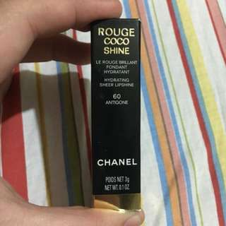 Chanel Sheer Lipstick