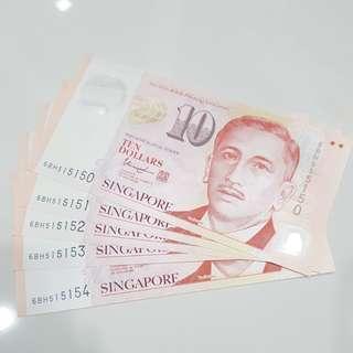 Unc sgd 10 notes x 5