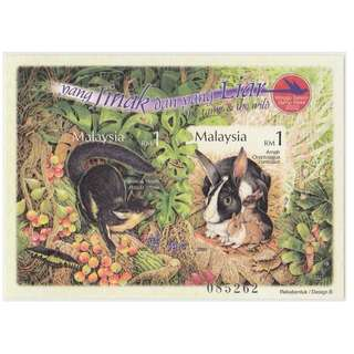 Malaysia 2002 Stamp Week 2002 - The Tame and The Wild Imperf MS Mint MNH SG #MS1112d