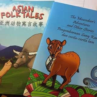 Read! Singapore