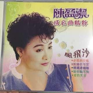 Chen yin Jie cd