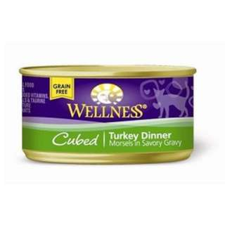 Wellness Turkey Cubed Morsels in Gravy 80g x 24 cans - WITH DELIVERY