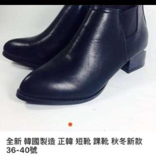 🚚 韓國高跟靴只限今天到明天特價!「399」