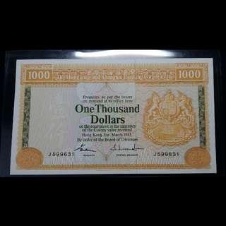 靚紙!1983年匯豐大金獅$1000,1輕摺,乾淨,四角尖。售$3900包郵局掛號費。