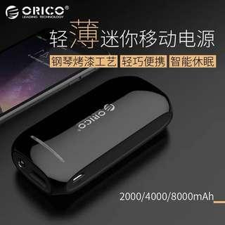 ORICO 移動電池(4000mAh)
