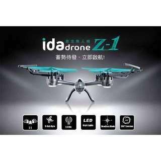 Ida Z1 意念四軸高清空拍機飛行器