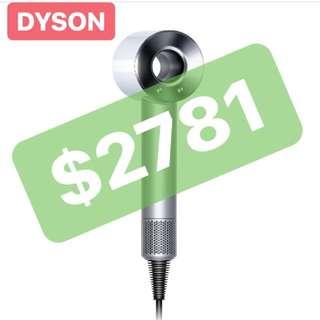 Selfridges 代購 - Dyson 風筒