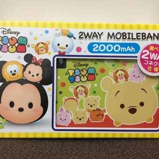 Disney TsumTsum ( Winnie the Pooh) Mobile bank