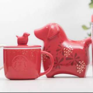 Starbucks year of the dog cup and coin bank