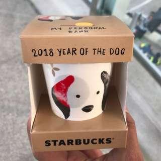 Starbucks dog coin bank