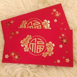 Classic Red Packets / Ang Pao