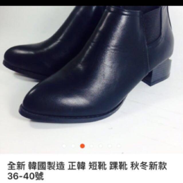 韓國高跟靴只限今天到明天特價!「399」
