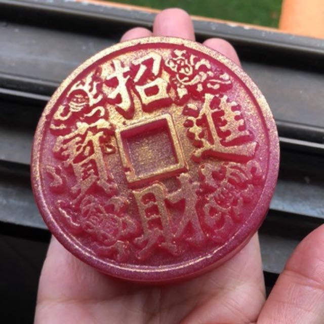 chinese new year theme soap bar health beauty bath body on carousell