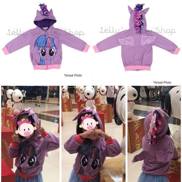My little pony zip up hoodie jacket