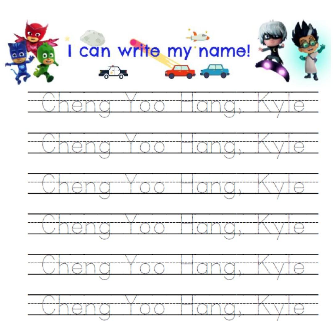 Pj Masks English Chinese Name Abc Penmanship Worksheet Books