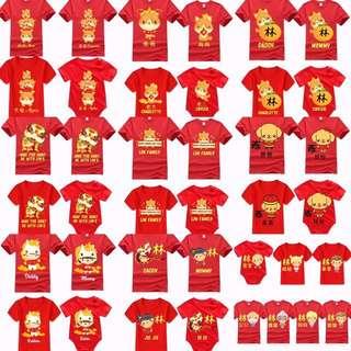 Chinese new year tee