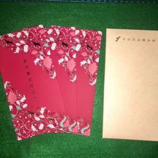 Red Packet Ang Pow Hong Bao