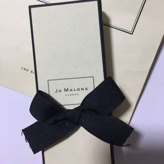 BrandNew Authentic Jo Malone