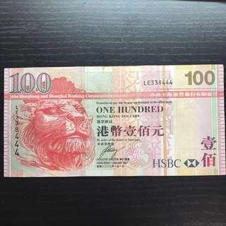 444字尾 匯豐 100元紙幣
