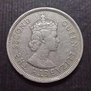 1960 Hong Kong (British) Queen Elizerbeth The Second Copper Nickel Dollar  香港 伊麗莎白二世 銅鎳幤 一圓