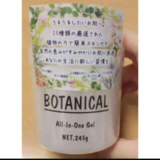Botanical All in One Gelo (Japan Product)