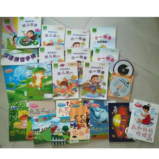 Chinese Readers, Berries chinese class storybooks, notes, E-tutor Chinese enrichment books with Reader Pen for preschool to Pri 1