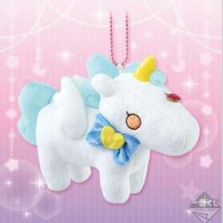 Sailor Moon ~ Pajama Party ~ Ichiban Kuji Prize C