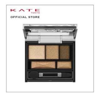 Kate Eyeshadow in BR2