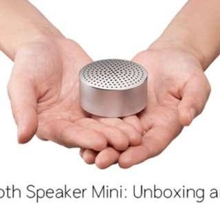 Xiaomi Mini Portable Speaker (Silver)